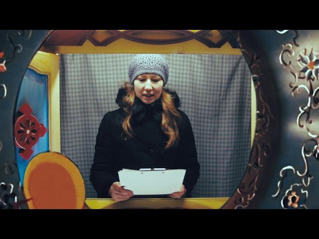 Окно в сказку: Динара читает отрывок из сказки