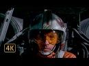 Взрывай эту штуку и домой. Уничтожение Звезды Смерти. Возвращение Хана Соло. Звёздные войны Эпизод 4