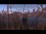 Медальон Ценою в Жизнь и История Резервуара Честнат-Хиллок  История Мира Fallout 4