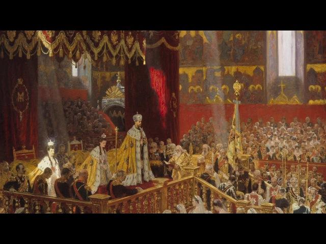 Святой Царь Николай II искупитель греха народа российского (Часть 1/2)