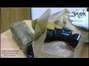 Розетка Р 1 Р1 купить Штепсельная розетка с заземляющим контактом