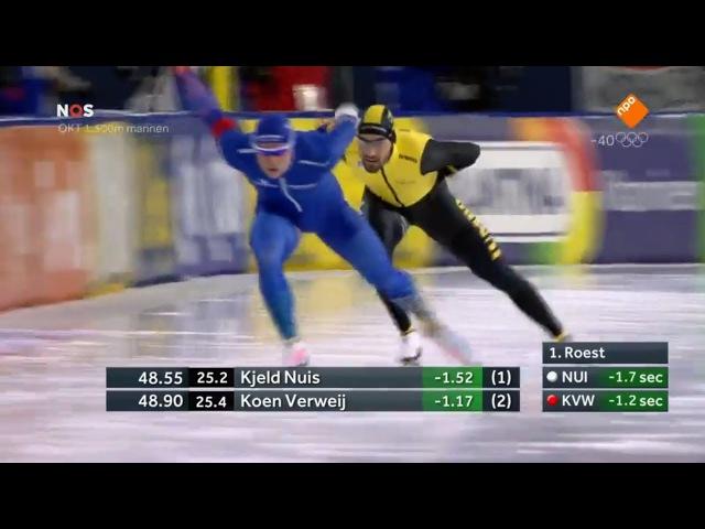 Kjeld Nuis—Koen Verweij. Olympisch kwalificatietoernooi 2018