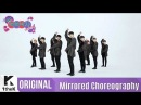 [Mirrored] SF9(에스에프나인) _ 'O Sole Mio' Choreography(오솔레미오 거울모드 안무영상)_1theK Dance Cover Contest