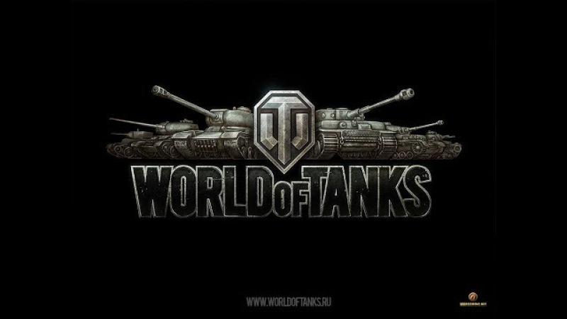 World of Tanks.. БЕЗпримачные катули И бомбалейло-Чутка) » Freewka.com - Смотреть онлайн в хорощем качестве