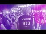 Tokyo Machine @ EDC LAS VEGAS 2017
