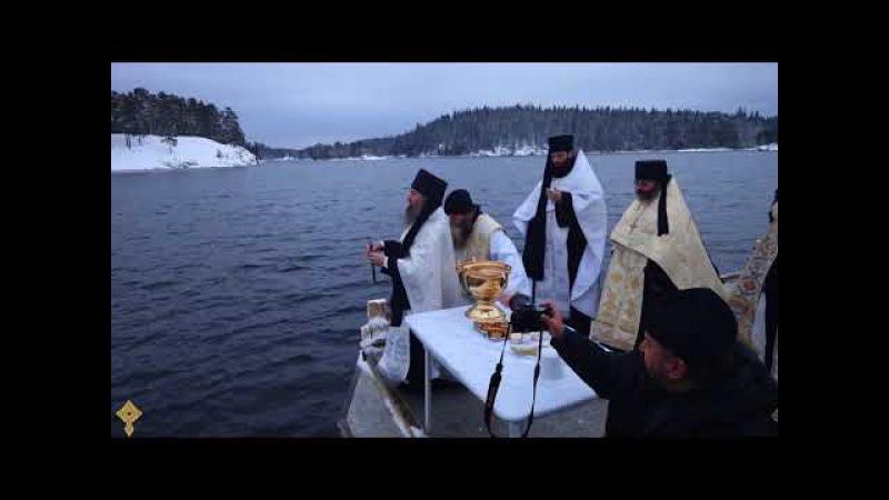 Крещение на Никольском скиту Валаама