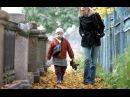 Видео к фильму «Кука» 2007 Трейлер