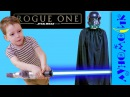 Квест Найди меч Джедая Звездные Войны Изгой-Один Дарт Вейдер Star wars Rogue One для дете
