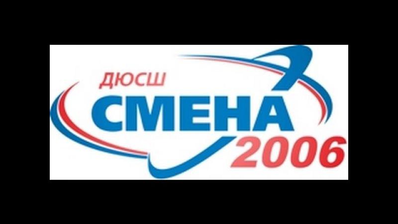 Алтай г Барнаул школа им Кожевникова г Омск турнир сентябрь2016 г Северск