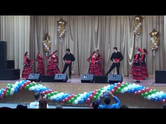 042 Нижнекамские электрические сети Танец «Ритмы Испании»