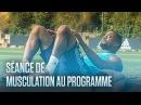 SÉANCE DE MUSCULATION AU PROGRAMME I OM TRAINING 🏋️