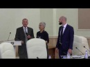Конференция МАПК Мастер класс Эрик Луссуарн Часть 1