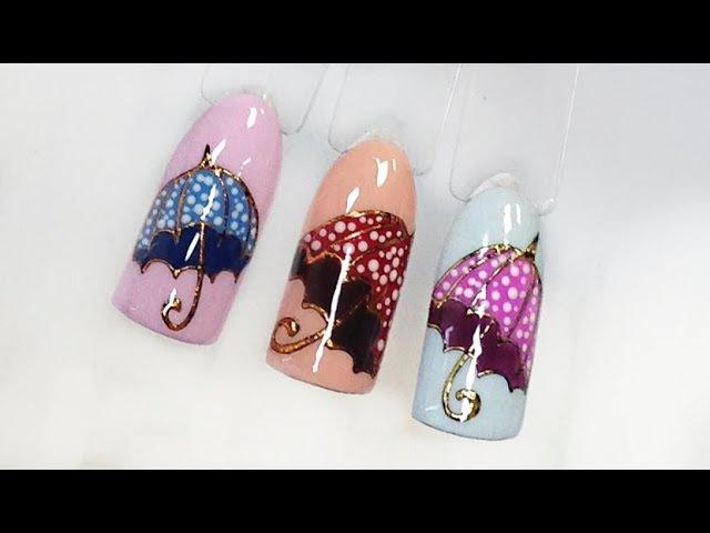 Дизайн ногтей: Зонтики