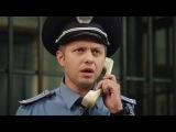 Задержание и допрос - детектив Крутоголов и лейтенант Бережок | На троих сериал онлайн Украина
