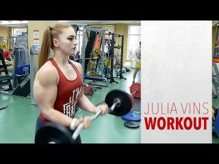 My Workout   Julia