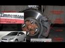 Замена тормозных колодок и дисков HYUNDAI Solaris
