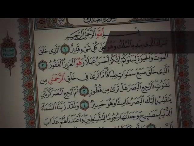 Самые большие Доказательства Корана | The greatest evidence of the Quran