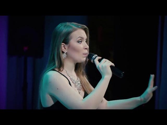 Natali Domini 'End of the Road' (live version)