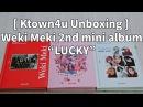 [Ktown4u Unboxing]: Weki Meki - 2nd Mini Album [LUCKY] 위키미키 - 럭키