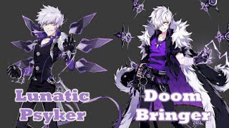 [ElswordKR] 3rd Jobs, What Changed? Lunatic Psyker - Doom Bringer