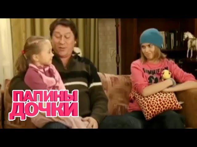 Папины дочки. 7 сезон. 124 - 126 серии   Комедийный сериал (ситком) - СТС сериалы