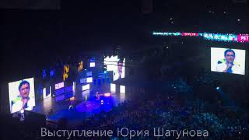 Начало выступления Юрия Шатунова на Легендах Ретро FM.Радиоверсия (16.12.17)