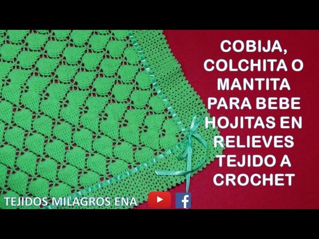 Cobija, Colchita o Mantita para Bebe Hojitas en Relieves paso a paso con borde