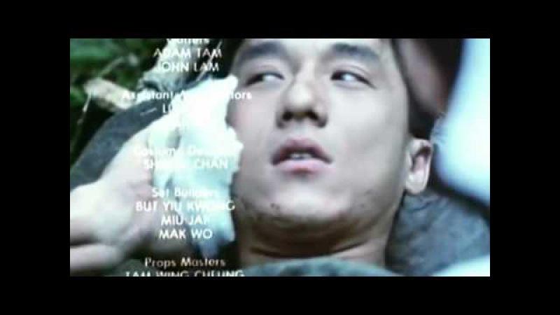 High Upon High - Jackie Chann - 2012 HQ, English
