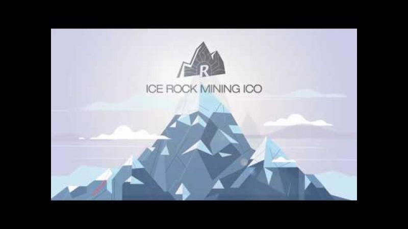 Ice Rock Mining - пожизненная прибыль с майнинга - ROI 400%