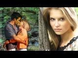 Мария Пахоменко - От любви любви не ищут