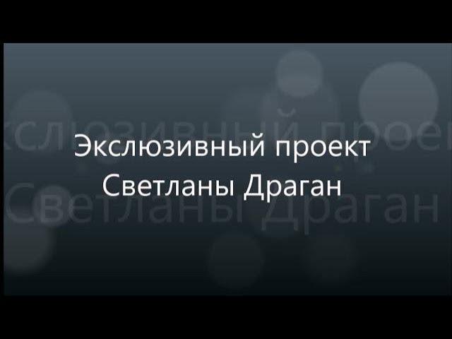 Личная консультация и Обучение астрологии на Экспериментальных Мастерских Све ...