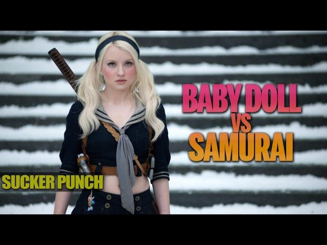 Sucker Punch (2011) - Baby Doll vs Samurai - Fight Scene