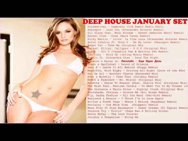 Deep House January Set By SMP 110