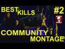 Dying Light PvP - Community Kill Montage Part 2 (Best Night Hunter Kills Of The DL Community)