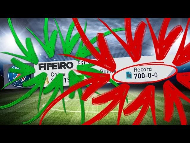 MEU DEUS!1!! ÉPICO!1 NUNCA MAIS PERDA UMA PARTIDA NO FIFA 18! - FIFEIRO