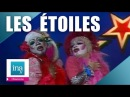 Les Etoiles Chica chica boom chic (live officiel) | Archive INA