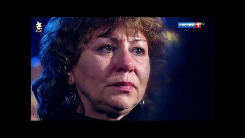 Ты же выжил солдат Тамара Гвердцители 2017