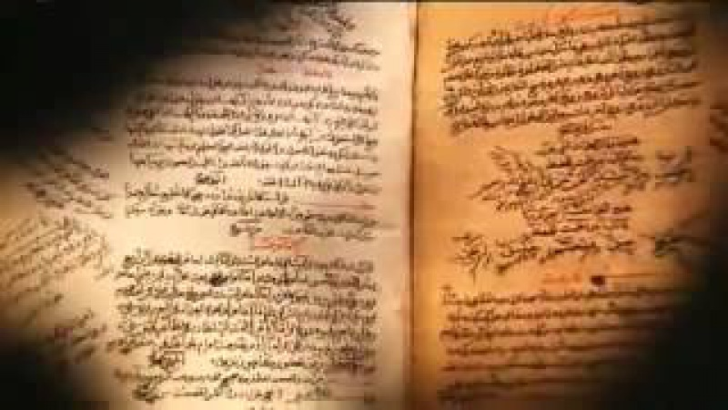 Fuzuli Belgeseli - Asyanın Kandilleri - Erk TV