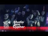Studio Jam Cypher #4 (Kyivstoner, ШЛЕМ, Cочный, YAKATA, Ua Kid, Cloudy Joint, НКНКТ, Mikki Fingaz)