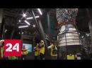 Салют 7 бьет рекорды блокбастер посмотрели уже миллион человек Россия 24