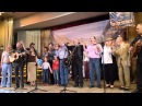 Возьмемся за руки , друзья! , 01.05.2013 Фестиваль Булата