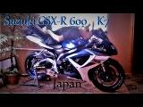 Suzuki GSX-R 600 K7  Визуальный обзор  Японец  Выхлоп Два Брата  В доме  Denis Korza