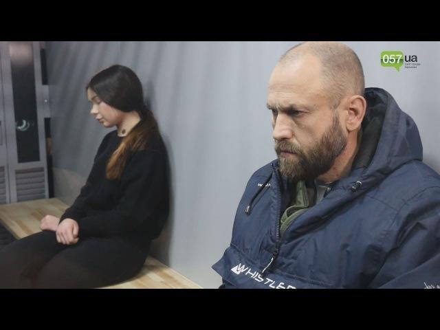 Зайцева и Дронов в одной клетке: начался суд по смертельному ДТП
