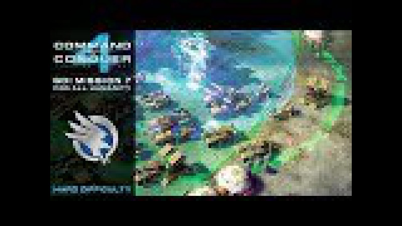 CC 4 Tiberian Twilight - GDI Final Mission 7 - For All Humanity [Hard] 1080p