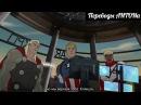 Мстители Общий сбор Секретные воины 4 сезон 1 серия Отрывок №2 HD Сабы