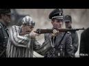 Военные Фильмы 2017 КАРАТЕЛИ ! Военные Новинки 2017 ! Фильмы 1941 45 !