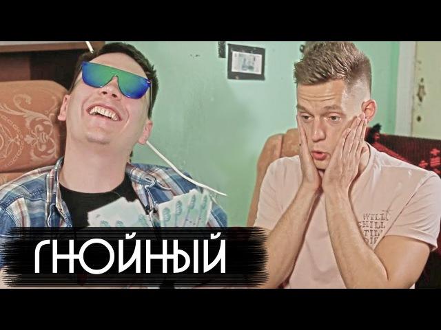 Гнойный - большое интервью после батла / вДудь