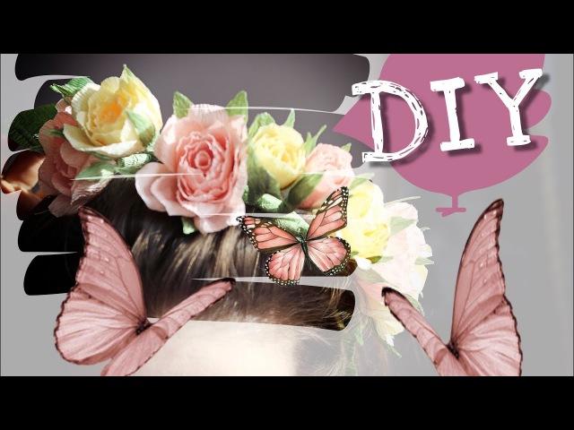 Венок из гофрированной бумаги. DIY. Corrugated paper wreath. 🌹Венок для фотосессии своими руками.