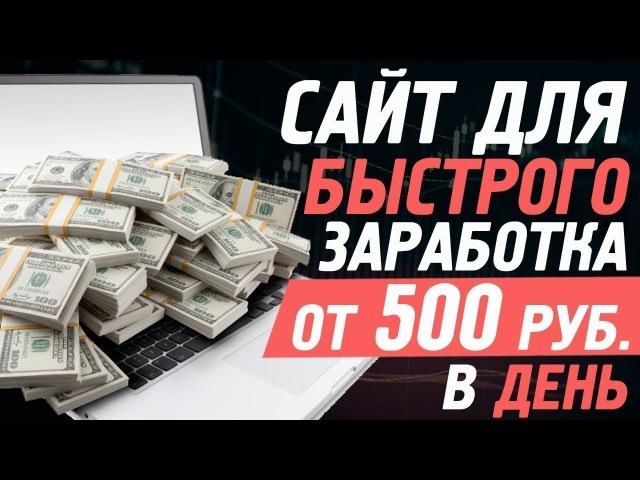 Bitrade новые тарифы и новая выплата