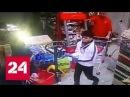 Мигрант-воришка пытался «затяпать» охранника ограбленного супермаркета. Мигрант устроил бой на тяпках и тележках с охраной супермаркета на востоке Моск ...